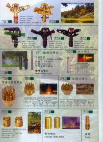 Mẫu phun nước Đài Loan_01