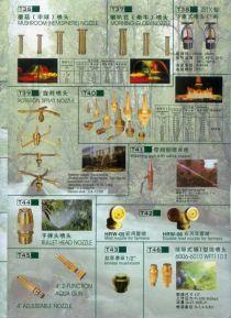 Mẫu phun nước Đài Loan_02