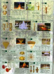 Mẫu phun nước Đài Loan_03