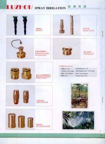 Mẫu phun nước Đài Loan_09